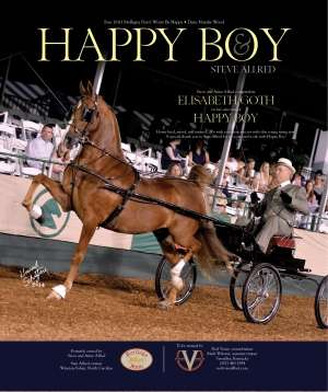 July Extra 2014 National Horseman Advertiser Gallery