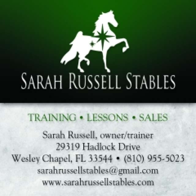 Sarah Russell Stables